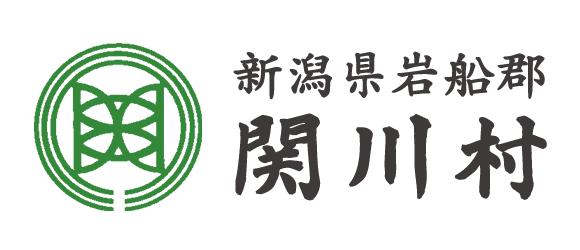 関川村ロゴマーク