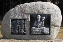 琵琶法師の碑