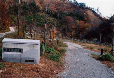秋の彫刻公園